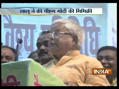 VIDEO: Watch How Lalu Prasad Yadav Mimics PM Narendra Modi - India TV