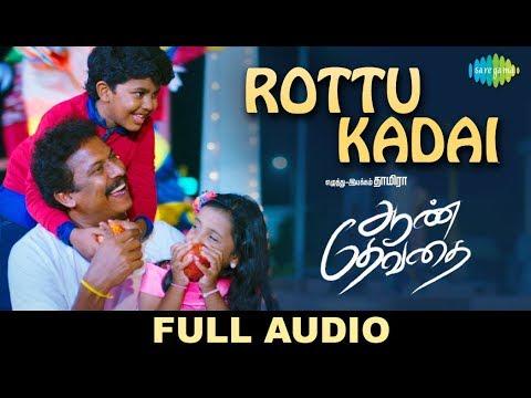 Rottu Kadai Party - Audio | Aan Dhevathai | Samuthirakani | Ghibran | Gold Devaraj | Jackquline Mary