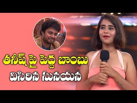 Deepthi Sunaina Shocking Comments on Tanish | Bigg Boss 2 Telugu Latest| Y5 tv |