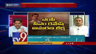 Big News Big Debate || TDP or YCP, who deserves credit for Kadapa Steel Factory?