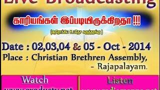 Upcoming Live On Exodus TV Tamil