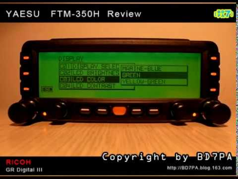 YAESU FTM-350 APRS Screen Color test by BD7PA