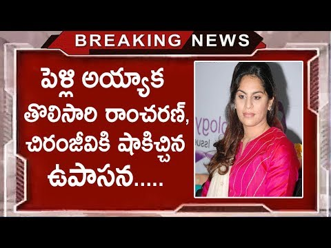 Ram Charan Wife Upasana Made Film | Latest News on Apollo Chairman | Tollywood Nagar