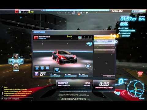 NFS: World - Обзор, смотр и оценка - Lexus LFA