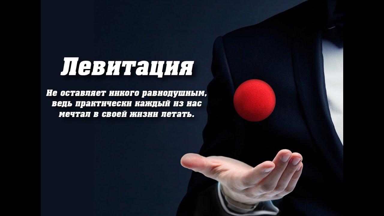 Mikhail pastukh поздравление с бездыем