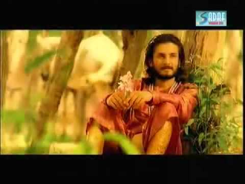 Bas Ishq Mohabbat Apna Pan.flv video
