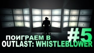 "(Lester) OutLast: WhistleBlower #5 - ""Конец близок"""