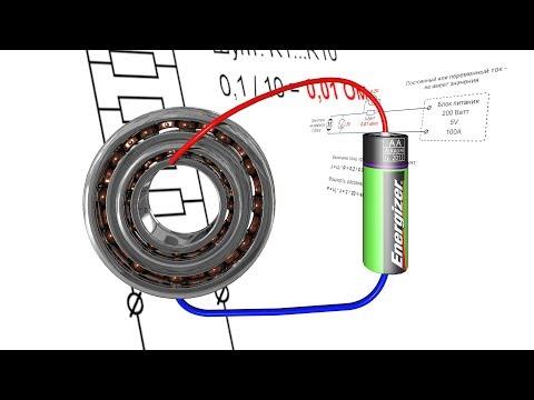 Удивительный мотор из шарикоподшипников - Эффект Губера. Часть 3