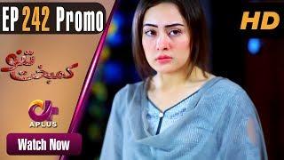Drama | Kambakht Tanno - Episode 242 Promo | Aplus ᴴᴰ Dramas | Tanvir Jamal, Sadaf Ashaan