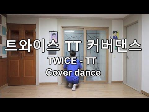 TT Dance Cover 티티 댄스커버 TWICE(트와이스) - TT [GoToe COVER]