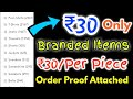 download lagu      End Of Year Dhamaka With Proof- Buy All Branded Products At Rs.30 Only !!    gratis