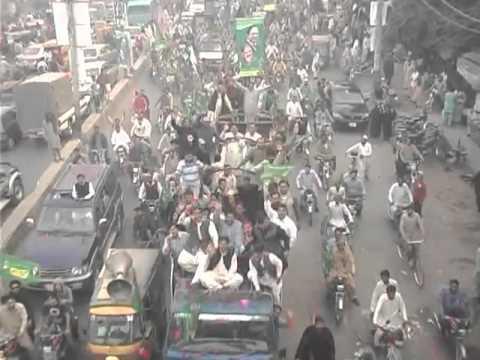 Welcome PML (N) Gujranwala