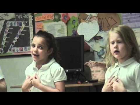 Yavneh Hebrew Academy Los-Angeles-?????? ??-??  ? ???? - 06/07/2012