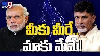 TDP No Confidence Motion against Modi Govt! || AP Special Status
