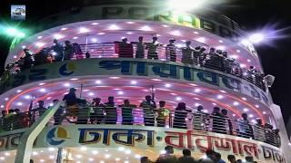 ঢাকা থেকে অসংখ্য ঈদ যাত্রী নিয়ে যেভাবে ঘাট ত্যাগ করছে বিগ বস ।।Dhaka To Barishal Tornado Ship 471