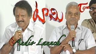 Tommy Movie Audio Launch | Rajendra Prasad | Chakri | 01