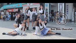[KPOP IN PUBLIC CHALLENGE] EVERGLOW(에버글로우) 'Bon Bon Chocolat' Cover by KEYME from Taiwan