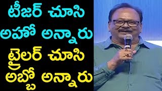 Krishnam Raju Speech At Saaho Pre Release  || Saaho Telugu  Trailer || Prabhas |