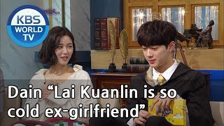 "Dain ""Lai Kuanlin is so cold for ex-girlfriend""[Happy Together/2019.03.28]"
