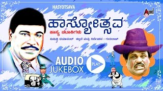 Hasyothsava Comedy Mimicry | Mimicry Dayanand | Kannada Comedy