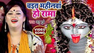 माता रानी के हिट भजन VIDEO Anu Dubey Chait Mahinawa Ho Rama Superhit Bhojpuri Devi Geet 2018