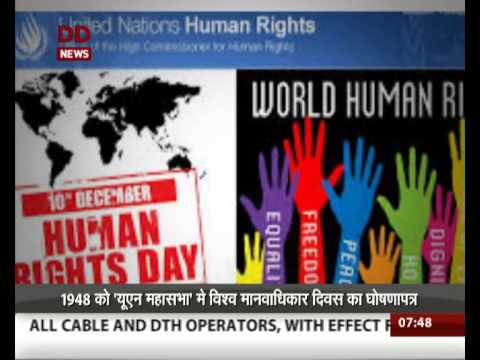 Human Rights Day being observed today