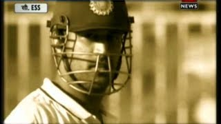 Zee News : Dhoni