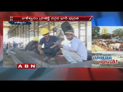 Special Focus on Kaleshwaram Project after making as Tourism Spot