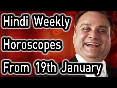 Weekly Horoscope From 19th January 2015 In Hindi | Prakash Astrologer