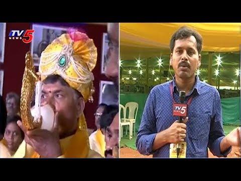 దేశ రాజకీయాల్లో మళ్లీ చక్రం తిప్పుతా -చంద్రబాబు | TDP Mahanadu Updates | Vijayawada | TV5 News
