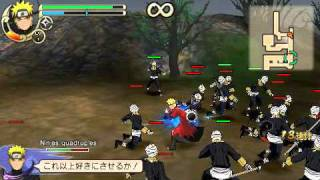 Naruto Ultimate Ninja Impact Gameplay [PSP]