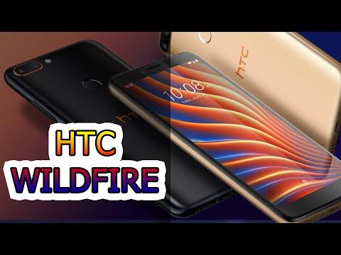 ПЕРВЫЙ ВЗГЛЯД | HTC Wildfire E1 и E1 Plus