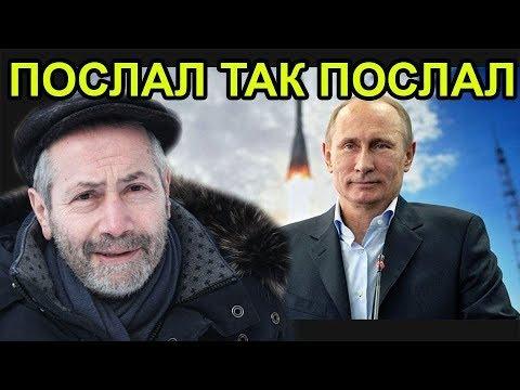 Послание Путина народу и миру. Леонид Радзиховский
