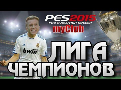 ЛИГА ЧЕМПИОНОВ UEFA CHAMPIONS LEAGUE real atletico juventus monaco