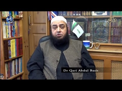 Dr Qari Abdul Basit Media And Muslims video