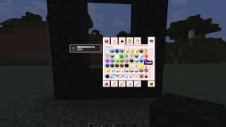 minecraft 1.4.2 как построить портал в ад