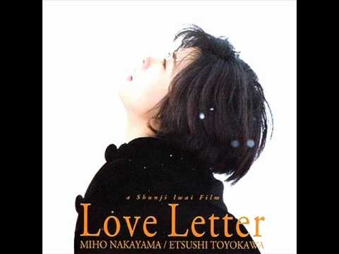 Gateway To Heaven - Remedios (Love Letter Soundtrack)