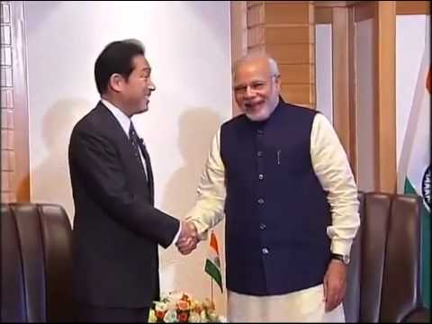 PM Narendra Modi meets Japanese Foreign Affairs Minister