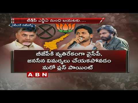 AP CM Chandrababu Naidu Focus on Early Polls, Janasena And YSRCP Support to BJP | ABN Telugu