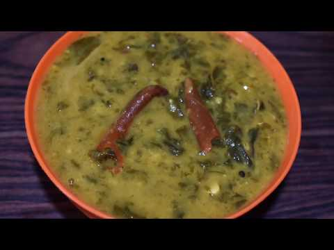 Gongura Pappu Recipe | Andhra Style Gongura Dal | Red Sorrel Leaves Dal
