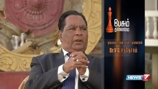 Story of rise and growth of business magnate VG Santhosham | Paesum Thalaimai | News7 Tamil