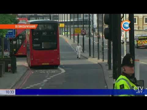 Взрыв у здания парламента в Лондоне