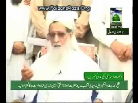 Peer Syed Haseen Ud Din Shah Views On Dawat E Islami - Youtube.mp4 video