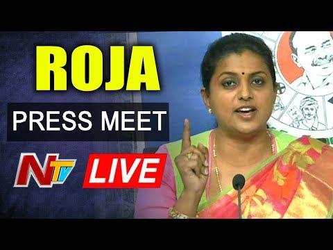 YSRCP MLA Roja Press Meet LIVE | NTV Live
