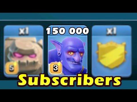 Clash of Clans | 150 000 Подписчиков | Спасибо всем! + Конкурс