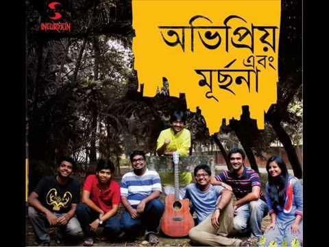 Ashirbad Avipriyo Feat Samir video