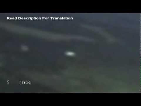 Incredible UFO Filmed By Commercial Pilot 2013 1080p HD