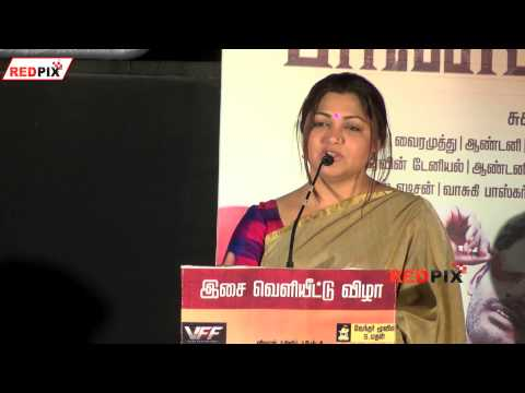 Pandiya Nadu  Audio Launch -- Actress Khushboo Talks  About  Pandiya Nadu  -- [ Red Pix] video
