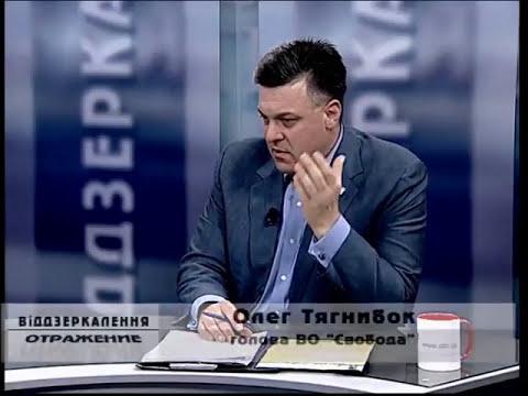 Олег Тягнибок та Ігор Швайка про актуальне в етері телекомпанії АТН