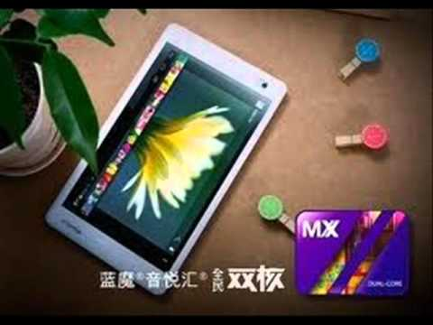 TABLETAS ELECTRONICAS.wmv